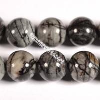 Jaspis (dryžuotas), apvalus 12 mm (1 vnt.)