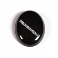 Agatas (juodas) 10x14 mm (kabošonas)