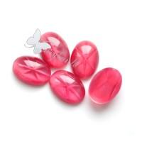 Čekiško stiklo kabošonas rožinis 25x18 mm, 1 vnt.