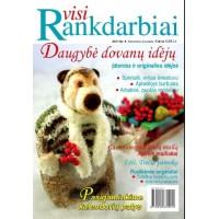 """Žurnalas """"Visi rankdarbiai"""" 2011/9"""