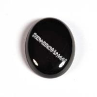 Agatas (juodas) 6x8 mm (kabošonas)
